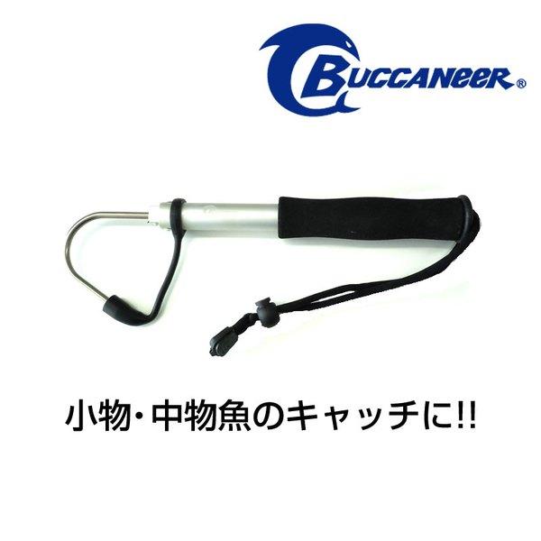 Buccaneer(バッカニア) モバイルギャフ BMG-1 ギャフ