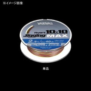 【クリックで詳細表示】モーリス(MORRIS)バリバス アバニ10X10マックスパワー 単品 200M