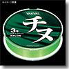 バリバス チヌ専用道糸「ナイロン」 2号 ラッシュグリーン