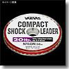 バリバス コンパクト ショックリーダー「ナイロン」 22lb ミストグレー