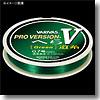 モーリス(MORRIS) バリバス プロバージョン−V へら「道糸」 2.5号 グリーン