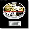 バリバス グランドステージ あゆ 水中糸「ナイロン」 0.125号 ナチュラル
