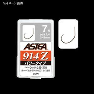 モーリス(MORRIS) グラン ASTEA 914Z パワータイプ 7.5号 ブラウン