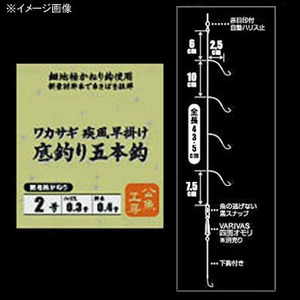 モーリス(MORRIS) バリバス わかさぎ仕掛け 疾風早掛けシリーズ 細地袖 5本鈎 鈎1.5ハリス0.3