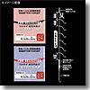 バリバス わかさぎ仕掛け プロセレクション 激渋用 細地袖 7本 鈎1/ハリス0.2