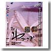 バリバス DVD 「The わかさぎ Ver.04」