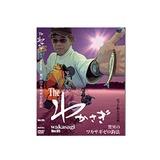 モーリス(MORRIS) バリバス DVD 「The わかさぎ Ver.05」 渓流・湖沼全般DVD(ビデオ)
