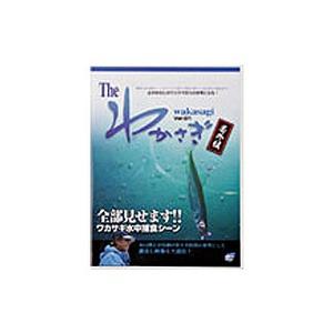 モーリス(MORRIS) バリバス DVD 「The わかさぎ 番外編」