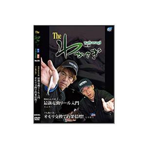 モーリス(MORRIS) バリバス DVD 「The わかさぎVer.03」 渓流・湖沼全般DVD(ビデオ)