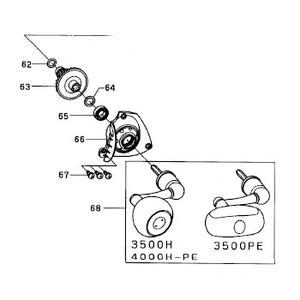 ダイワ(Daiwa) パーツ:シーゲートライト 3500PE ドライブギヤーOリング NO.062 10F064