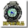 PROTREK(プロトレック) 【国内正規品】 PRW-2500T-7JF