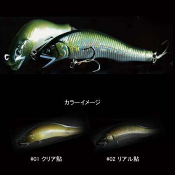 リトルジャック(LITTLE JACK) AYUKAWA KOH(鮎川湖) ミノー