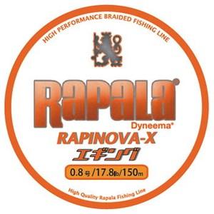 Rapala(ラパラ) ラピノヴァ・エックス エギング 150m 0.8号/17lb ホワイト/オレンジ RXEG150M08WO