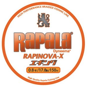 Rapala(ラパラ) ラピノヴァ・エックス エギング 150m RXEG150M08WO エギング用PEライン