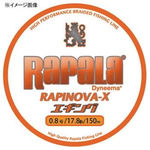 Rapala(ラパラ) ラピノヴァ・エックス エギング 150m 1号/20.8lb ホワイト/オレンジ RXEG150M10WO