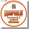 Rapala(ラパラ) ラピノヴァ・エックス エギング 150m 20.8lb ホワイト/オレンジ