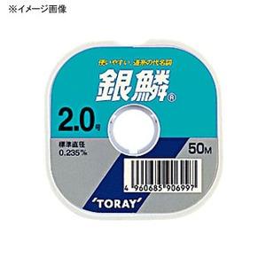 東レモノフィラメント(TORAY) 銀鱗 50m単物 道糸100m以下