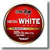 将鱗 あゆ メタル 12m 0.03号 ホワイト