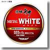 将鱗 あゆ メタル 12m 0.15号 ホワイト
