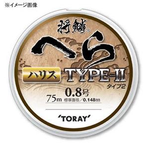 東レインターナショナル(TORAY) 将鱗 へらタイプIIハリス 75m 0.35号 ナチュラル