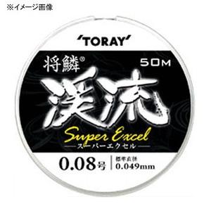 東レモノフィラメント(TORAY) 将鱗 渓流SUPER EXCEL 50m 0.5号 ナチュラル
