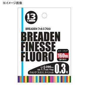 ブリーデン(BREADEN) フィネスフロロ ウルトラフィネススペシャル 160m ライトゲーム用フロロライン