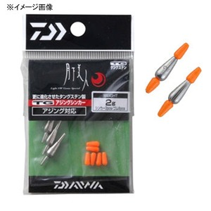 ダイワ(Daiwa) 月下美人 TGアジングシンカー 04921405