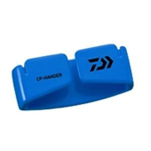 ダイワ(Daiwa) CPハンガー ブルー 04200122