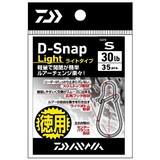 ダイワ(Daiwa) D-スナップ ライト 徳用 07103246 スナップ