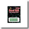 あわび本舗 あわび目玉 5.5mm AM−06 日本あわび/グリーン
