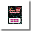 あわび本舗 あわび目玉 6mm AM−03 日本あわび/ピンク