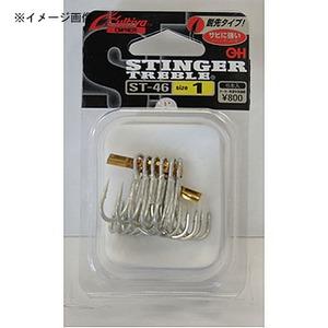 オーナー針 【旧タイプ】スティンガートリプルフック ST−46