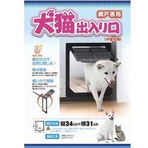 エーワン 網戸に取り付ける、犬猫出入り口 中型犬用 PD3742 ケージ