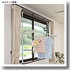 つっぱり式窓枠ものほし(腰窓用) TKM-11 シルバー&ホワイト