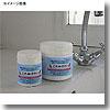 漢方貝殻カルシウム これdeきれい 500g