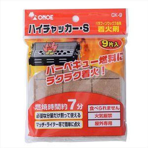 ONOE(尾上製作所) 着火剤 ハイチ..