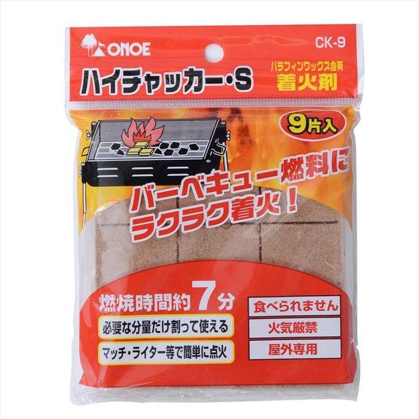 ONOE(尾上製作所) 着火剤 ハイチャッカー・S BBQ(バーベキュー)用 CK-9 着火剤