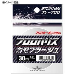 ヤマトヨテグス(YAMATOYO) フロロカモフラージュハリス 30m 2.5号 グレー