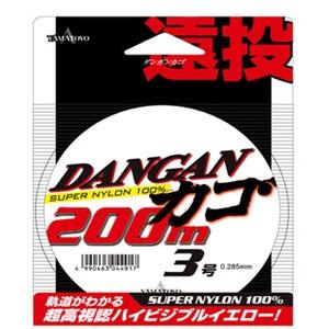 ヤマトヨテグス(YAMATOYO) ダンガン カゴ 200m