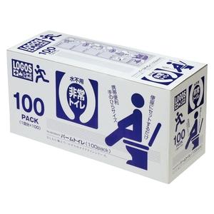 【送料無料】ロゴスライフライン(LOGOS LIFE LINE) パームトイレ(100pcs) 82100410