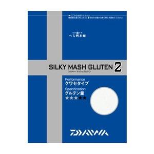 ダイワ(Daiwa) シルキーマッシュグルテン 2 7001752