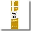 【在庫限り特別価格】 ダイワ(Daiwa) スティックウドン STU 8mm ホワイト