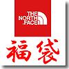 THE NORTH FACE(ザ・ノースフェイス) 2012年 ノースフェイス福袋(メンズ)