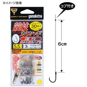 がまかつ(Gamakatsu)糸付 競技カワハギ 速攻 30本