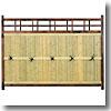 目隠し竹フェンス 横型