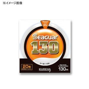 クレハ(KUREHA) シーガー 130m 単品 NS13012