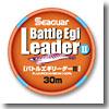 【在庫限り特別価格】 クレハ(KUREHA) シーガー バトルエギリーダーII 30m 3号
