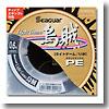 シーガー ライトゲーム烏賊 150m 0.6号 プルー×白×ピンク