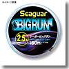 シーガー ビッグラン 150m 単品 3号 クリアブルー