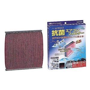 カーメイト(CAR MATE) エアデュース 抗菌エアコン用フィルター FD106 エアコンフィルター